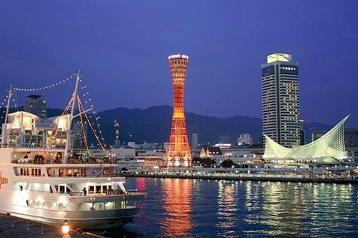 神戸の画像です